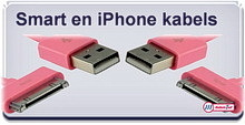 Smartphone en Tablet kabels